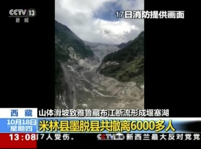 Video: V Tibete evakuovali tisíce ľudí po zosuve pôdy, zablokovaná rieka môže spôsobiť katastrofu